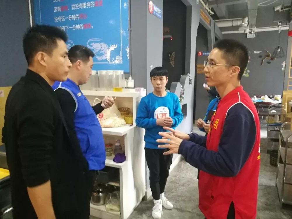 企业亚游手机客户端孙正帏导师现场调研