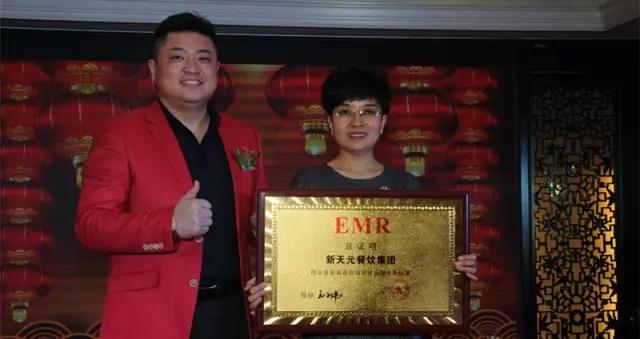 新天元餐饮——企业亚游手机客户端咨询工程结项