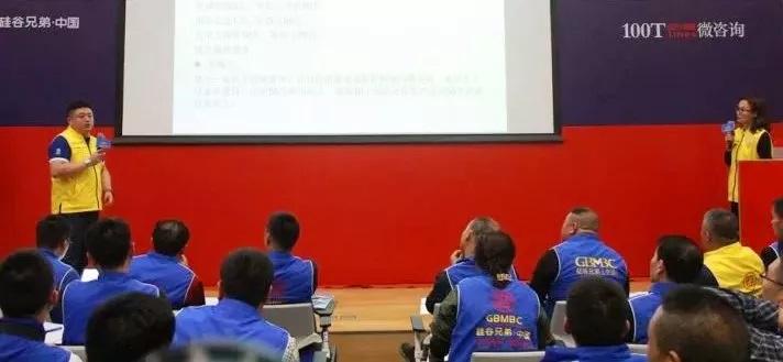 孙正帏导师在企业亚游手机客户端调研会上讲话