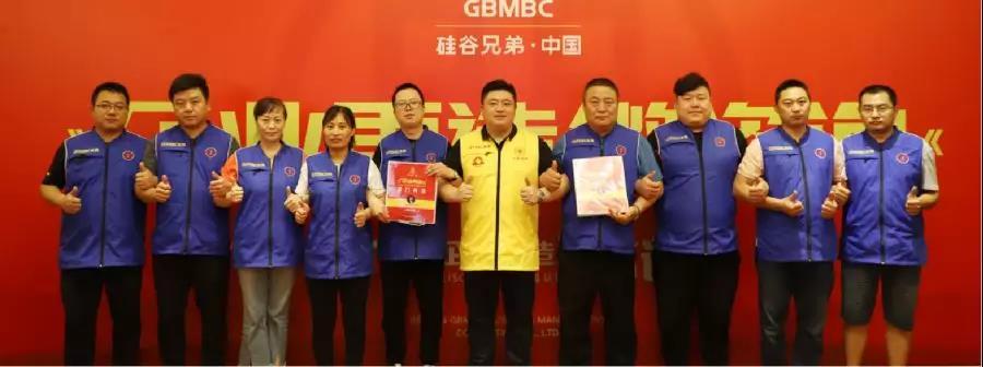 保定通力电器设备-杨建栋总经理与硅谷兄弟·中国孙正帏导师